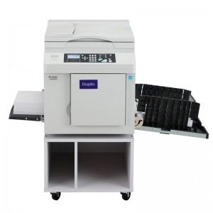 迪普乐/DUPLO DP-G320C B4 速印机