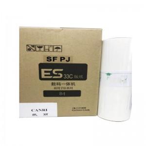 凯骊 R-6949 替代理想S-6649 S-6650 适用理想RV2460/EV2560/EV3560/EV2550ZL/ES2561/ES3561/ES2551ZL系列 版纸 黑色(2卷/盒)