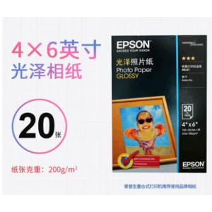 爱普生(EPSON)原装正品相片纸4*6英寸 20张/包