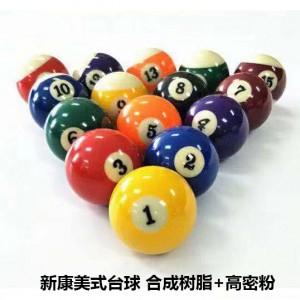 新康 美式台球 合成树脂+高密粉 16个/副 型号:小号球 直径5.25cm