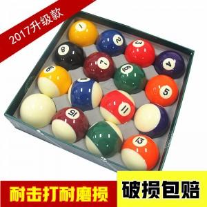 黑八水晶台球子美式十六彩桌球杆斯诺克球子标准大号台球用品包邮
