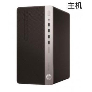 HP ProDesk 480 G6 MT/ NewCorei5-9500(3.0G/9M/6核)/8G(DDR4 2666)/1TB+512SSD/Windows10Home64位/310W高效电源/3年原厂/主机