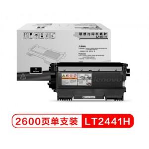 lenovo联想 LT2441H 黑色 1 支 大容量碳粉