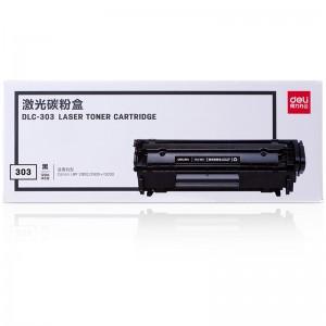 得力 激光碳粉盒 DLC-303 2000页(5%覆盖率)适用于佳能LBP 2900/2900+/3000 黑色