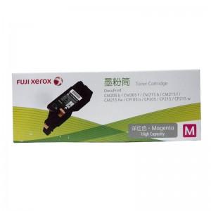 FujiXerox/富士施乐 CT201597 品红色/1支装/1400 页 碳粉 适用机型见商品详情