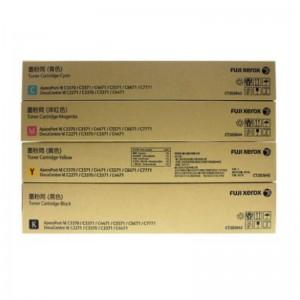 FujiXerox/富士施乐 CT202642-CT202645套装 四色 4 支 99000 页 碳粉 适用机型见商品详情