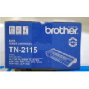 BROTHER/兄弟 TN21125 炭黑色 1支 标准容量1500页 碳粉 适用机型见商品详情