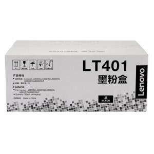 lenovo联想 黑色 LT401 3000 页 碳粉 适用机型见商品详情 单位:盒