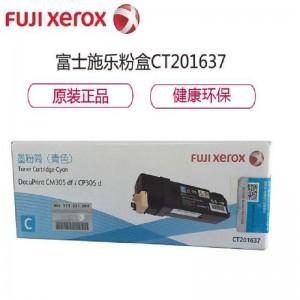 富士施乐 CT201637青色 碳粉 1支 3000页 适用机型:CM305df CP305d(销售单位:支)