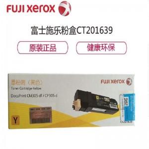 富士施乐 CT201639黄色 碳粉 1支 3000页 适用机型:CM305df CP305d(销售单位:支)