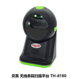 灵真 无线条码扫描平台 TH-8180 二维 黑色