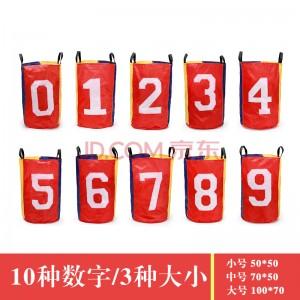 袋鼠跳跳袋 幼儿园 跳跳袋 跳口袋子儿童感统体育游戏器材袋鼠袋SN4379 纯色大号跳袋(颜色随机)
