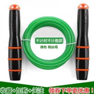 恒康佳业中考专用跳绳HK-6800TS2018国际版体育考试计时计数正品