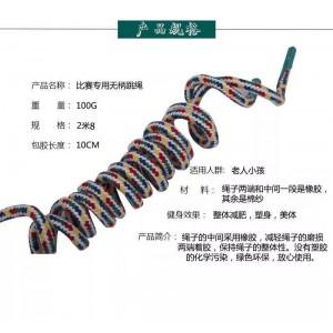 新健牌 无柄压胶跳绳 2.8m 编织棉绳 绿色