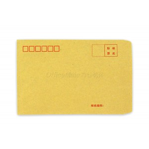 牛皮纸/双胶纸信封 10只装 3号/5号/7号/9号颜色:双胶纸 7号 100g