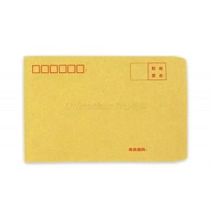 牛皮纸/双胶纸信封 10只装 3号/5号/7号/9号颜色:双胶纸 5号 80g