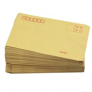 牛皮纸信封 100个 80G 3号/6号/7号颜色:3号 125*175mm