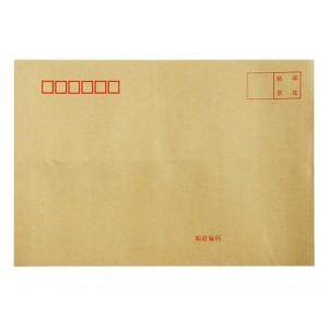 牛皮纸信封 6号 100个 80G