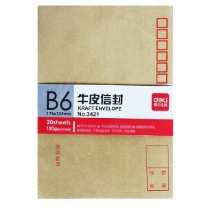 得力(Deli) 牛皮信封 3421 3号 176*125mm 20个/包 米黄