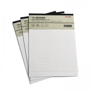 得力 单线信稿纸/信纸 3427 70g 16k 266*190mm 20页/本
