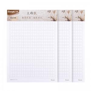 广博 报告纸 GB16217 3本装 266*185mm 16K 30页 方格