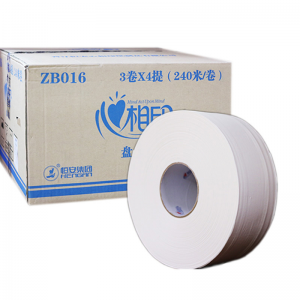 ZB016 商用240米双大卷纸 12卷/箱(整箱销售)
