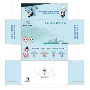 清风 B338A2  抽纸  36盒/箱