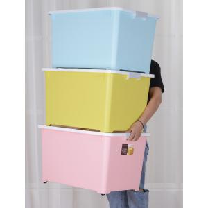 禧天龙 X-6094 45L 54.5*38.5*33.9cm  塑料文件整理箱 颜色随机