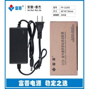 富普 FP-1220S 电源 12V 2A