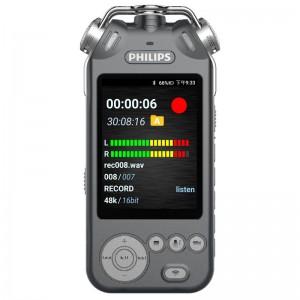 飞利浦 录音笔 VTR9200 灰色 32G