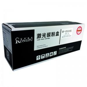 荣普硒鼓 RP-533A 标准装 替代惠普304A 硒鼓 适用HP Color LaserJet CP2025n/CP2025nd/CP2025x/CM2320n/CM2320nf/CM2320xi 黑色