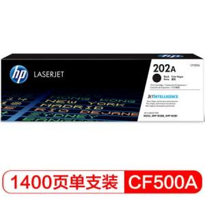 HP彩色硒鼓/CF503A(M 202A 254/280/281)