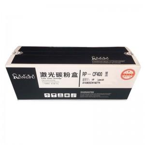 荣普 打印机硒鼓 RP-CF400A 标准装 替代惠普400/201 硒鼓 适用HP Color LaserJet Pro M252dw/M252n/M277dw/M277n/MFP M274