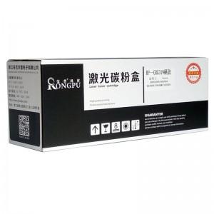 荣普 硒鼓 RP-P319 标准装 硒鼓 适用Canon LBP 6300/6650/imageCLASS MF5850dn/5880dn/5930dn/5950dw/5870dn 黑色