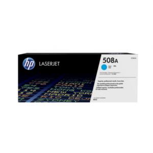 惠普 CF361A 508A 5000页 青色 原装硒鼓(适用M553/M577)