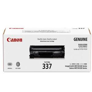 佳能(Canon)CRG-337 黑色硒鼓 适用于IC MF249DW 246DW 236N 243D 233N 232W 229DW 226DN 216N 215 223D 212W 211打印2400页