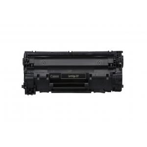 佳能(Canon)CRG 337硒鼓 (适用于IC MF229dw/226dn/216n/215/223d/212w/211)