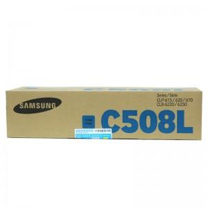 三星(SAMSUNG) CLP-508L 硒鼓 (适用于三星CLP-615/620/670/CLX-6220/6250)打印量约5000页 颜色:CLT-C508L蓝色硒鼓