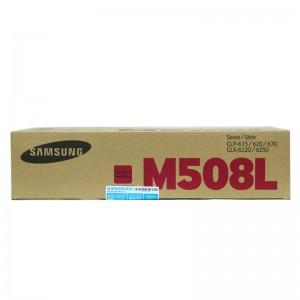 三星(SAMSUNG) CLT-508 红色硒鼓 (适用于三星CLP-620/620ND机器) 打印量约5000页