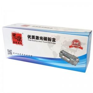 思欧 打印机 硒鼓 925 适用于佳能imageCLASS LBP6000/6018/icmf301 黑色
