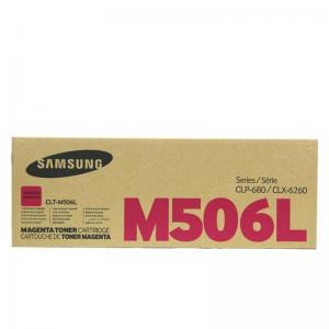 SAMSUNG/三星 CLT-C506L 蓝色 1 支 3500 页 硒鼓 适用机型见商品详情