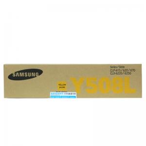 SAMSUNG/三星 CLT-C508L 蓝色 1 支 5000 页 硒鼓 适用机型见商品详情