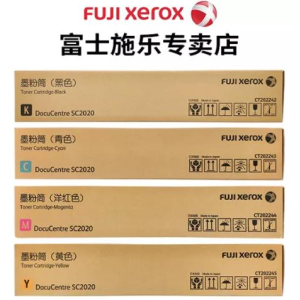 FujiXerox/富士施乐 2020四色 4支 9000 页 碳粉 适用机型见商品详情 单位:套