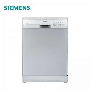西门子(SIEMENS) SN23E831TI 13套 德国原装进口 立嵌两用洗碗机