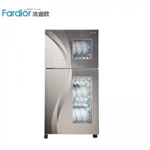 Fardior/法迪欧立式消毒柜ZTP108-80A 80升家用高温二星级碗筷餐具消毒柜 厨房消毒碗柜