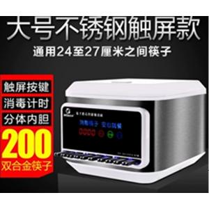 国产 筷子消毒柜