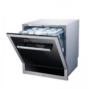 美的(Midea)洗碗机 WQP8-W3906B-CN 嵌入式 9L 8套厨具容量 595*500*650mm 黑色