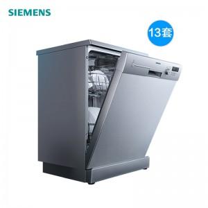 西门子 洗碗机 SN23E832TI 独立式 总容积:11-12套碗