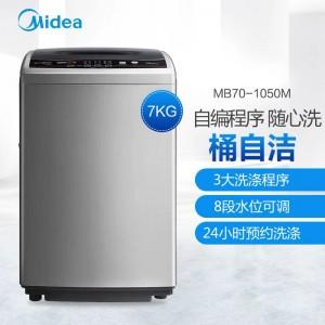 美的 洗衣机 MB70-1050M 515*525*920mm 白色