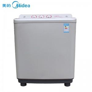 美的 大容量 双缸 洗衣机 MP85-S855 8.5kg